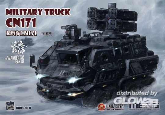 MENG-Model - The Wandering Earth Military Truck CN171 (CARTOON MODEL)