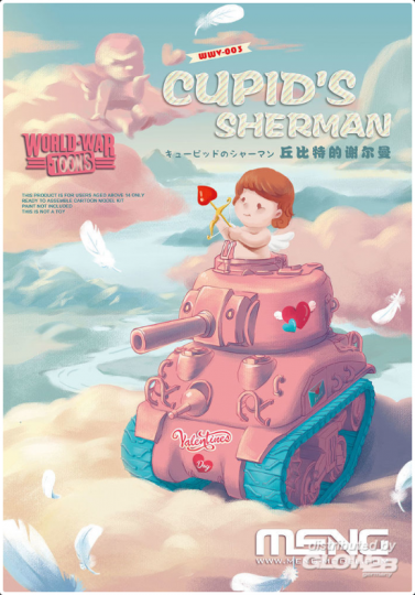 MENG-Model: Cupid's Sherman (CARTOON MODEL)