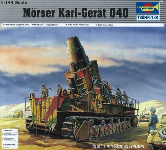 Trumpeter - Mörser Karl Gerät 040