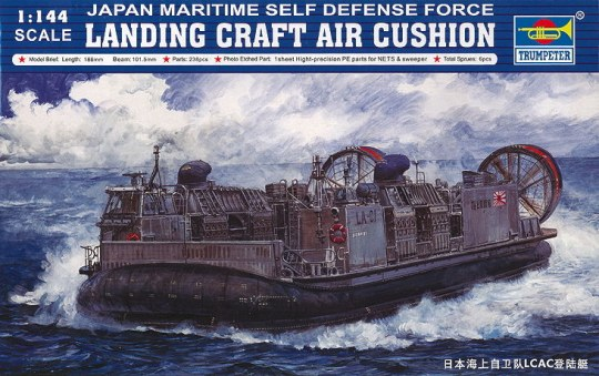 Trumpeter - JMSDF Landing Craft Air Cushion