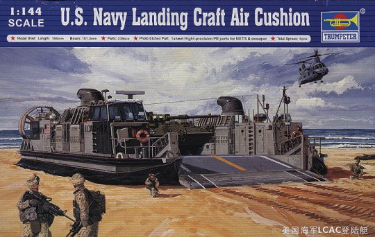 Trumpeter - USMC Landing Craft Air Cushion