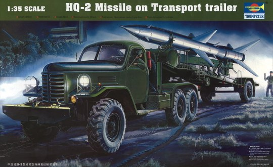 Trumpeter - HQ-2 Guideline Missile w/Loading Cabin