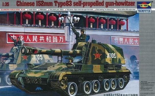 Trumpeter - Chinesischer Panzer 152 mm Typ 83