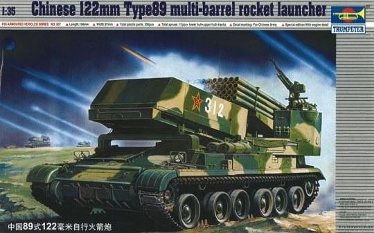 Trumpeter - Chinesischer Raketenwerfer 122mm Typ 89 Multi-barrel Rocket Launcher