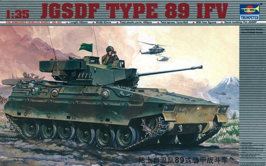 Trumpeter - Schützenpanzer Type 89 IFV (JFSDF)