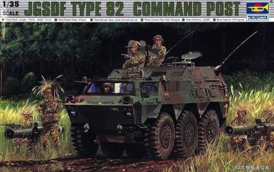 Trumpeter - JGSDF Command Post