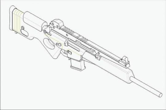 Trumpeter - G36