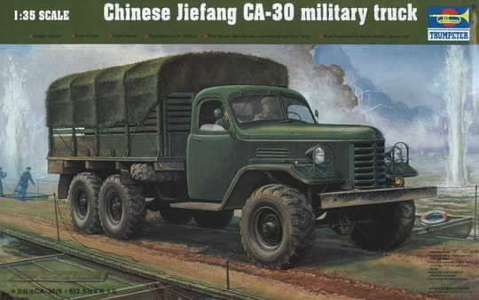 Trumpeter - CA-30 Chinese Military Truck
