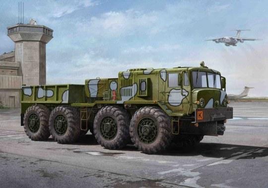 Trumpeter - MAZ/KZKT-537L Cargo Truck