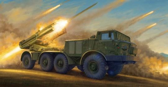 Trumpeter - Russian 9P140 TEL of 9K57 Uragan Multipl Launch Rocket System