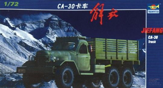 Trumpeter - Chinesischer LKW Jiefang CA-30