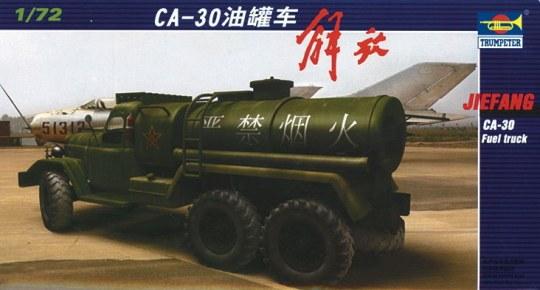 Trumpeter - Chinesischer Tank-LKW Jiefang CA-30