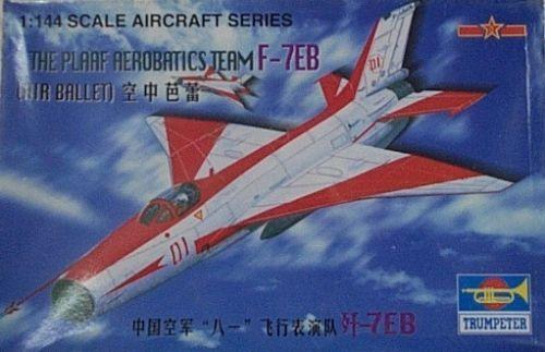 Trumpeter - J-7 EB China