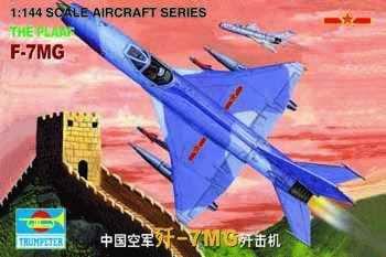 Trumpeter - J-7 MiG China