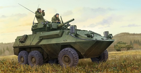 Trumpeter - Canadian Cougar 6x6 AVGP (Improved Vers.