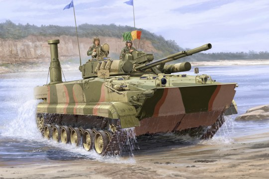 Trumpeter - BMP-3 in South Korea service
