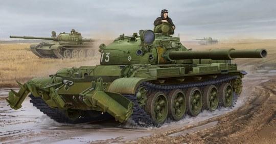 Trumpeter - Russian T-62 Mod.1975-KMT-6 Mine Plow...