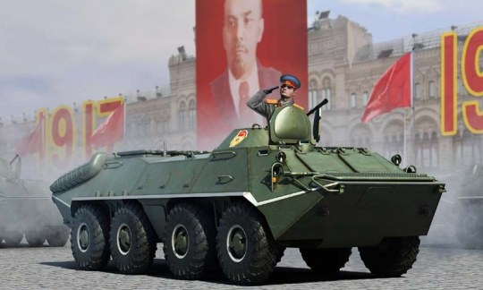 Trumpeter - Russian BTR-70 APC early version