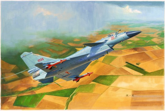 Trumpeter - Chinese J-10B Fighter