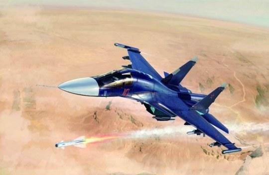 Trumpeter - Russian Su-34 Fullback Fighter-Bomber