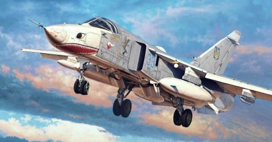 Trumpeter - Su-24MR Fencer-E