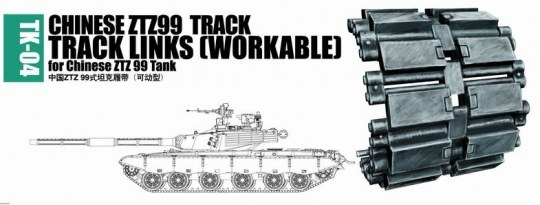 Trumpeter - Chinese ZTZ99 track for Chinese ZTZ99 tank