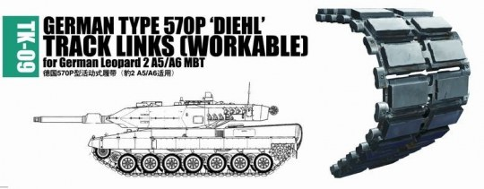 Trumpeter - German type 570P 'DIEHL' for German Leopard 2 A5/A6 MBT