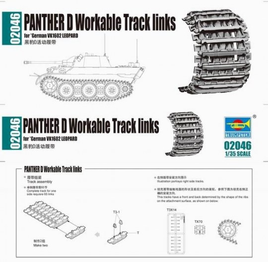 Trumpeter - Panther D Workable Tracks links