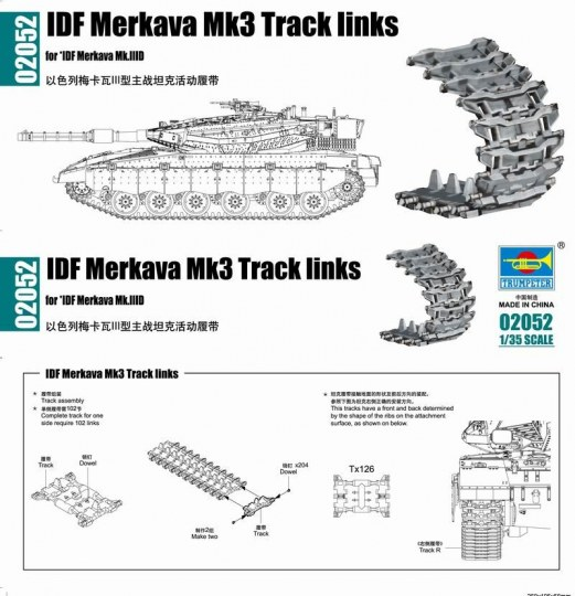 Trumpeter - IDF Merkava Mk3 Track links