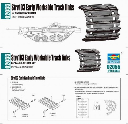 Trumpeter - Strv103 early Workable Track links
