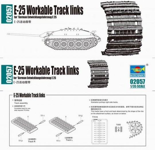 Trumpeter - E-25 Workable Tracks links