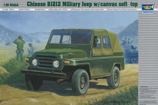 Trumpeter - Chinesischer BJ212 Militär-Jeep