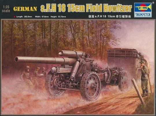Trumpeter - German 15cm s.FH 18 Field Howitzer