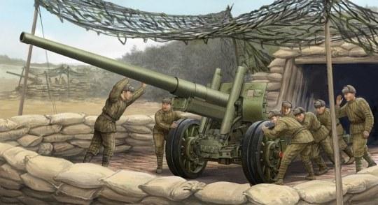 Trumpeter - Soviet 122mm corps gun M1931/1937