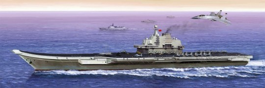 Trumpeter - PLA Navy Aircraft Carrier