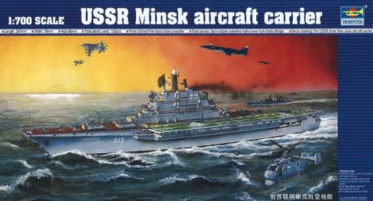 Trumpeter - Flugzeugträger USSR Minsk
