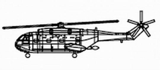 Trumpeter - Z-8 (6 aircraft)