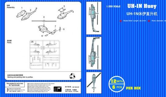 Trumpeter - UH-1N Huey (12 aircraft)