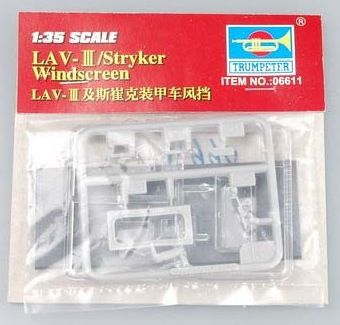 Trumpeter - LAV-III / Stryker Windscreen Units