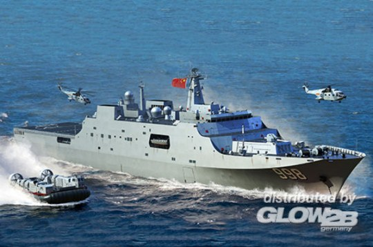Trumpeter - PLA Navy Type 071 Amphibious Transport Dock