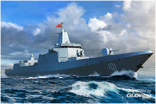 Trumpeter: PLA Navy Type 055 Destroyer