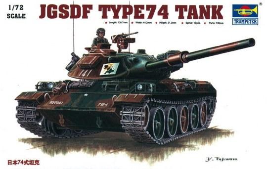 Trumpeter - Japanischer Panzer Typ 74