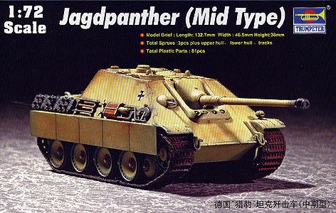 Trumpeter - German Jagdpanther (Mid Type)