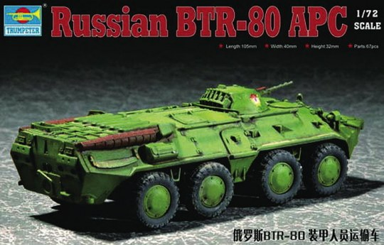 Trumpeter - RussianBTR-80 APC
