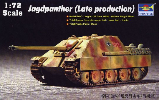 Trumpeter - German Jagdpanther (Late Production)