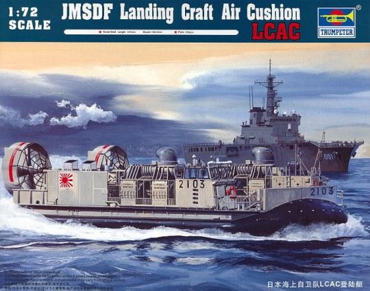 Trumpeter - JMSDF LCAC