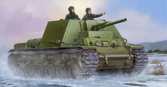 Trumpeter - Soviet KV-7 Mod 1941