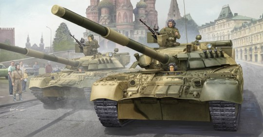 Trumpeter - Russian T-80UD MBT