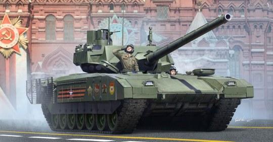 Trumpeter - Russian T-14 Armata MBT