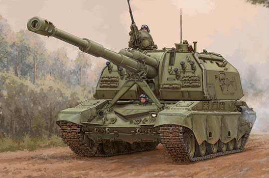 Trumpeter - 2S19-M2 Self-propelled Howitzer